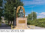 Купить «Россия, Сибирь, Кемерово. Памятник Лобсангу Рампе», фото № 25572120, снято 20 августа 2016 г. (c) Александр Циликин / Фотобанк Лори