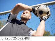 Купить «goalkeeper with ball at football goal on field», фото № 25572408, снято 18 сентября 2016 г. (c) Syda Productions / Фотобанк Лори