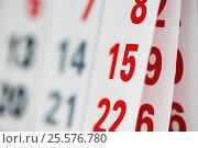 Купить «Раскрытые листы перекидного календаря крупным планом», эксклюзивное фото № 25576780, снято 6 февраля 2017 г. (c) Игорь Низов / Фотобанк Лори