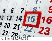 Купить «Страница календаря», эксклюзивное фото № 25576788, снято 6 февраля 2017 г. (c) Игорь Низов / Фотобанк Лори