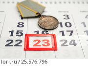Купить «Страница календаря с обозначенной датой 23 февраля», эксклюзивное фото № 25576796, снято 6 февраля 2017 г. (c) Игорь Низов / Фотобанк Лори