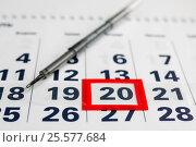 Купить «Время платить налоги. Листок календаря и шариковая ручка», эксклюзивное фото № 25577684, снято 6 февраля 2017 г. (c) Игорь Низов / Фотобанк Лори