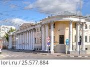 Купить «Саратов. Музей Краеведения», фото № 25577884, снято 18 января 2019 г. (c) Parmenov Pavel / Фотобанк Лори