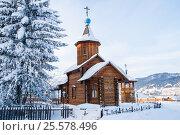 Купить «Церковь, д. Овсянка», фото № 25578496, снято 16 января 2010 г. (c) Сергей Болоткин / Фотобанк Лори