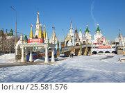 Купить «Москва. Культурно-развлекательный комплекс «Кремль в Измайлово». Вернисаж», эксклюзивное фото № 25581576, снято 16 февраля 2017 г. (c) Елена Коромыслова / Фотобанк Лори