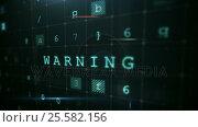 Купить «Digitally generated warning sign for online fraud», видеоролик № 25582156, снято 8 декабря 2019 г. (c) Wavebreak Media / Фотобанк Лори