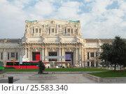 Купить «Центральный вокзал. Милан, Италия», фото № 25583340, снято 27 ноября 2016 г. (c) Вадим Хомяков / Фотобанк Лори