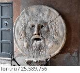 «Уста истины»  — античная круглая мраморная плита с изображением маски Тритона (или Океана), датируемая I веком н. э. и расположенная с XVII века в портике церкви Санта-Мария-ин-Космедин в Риме (2014 год). Стоковое фото, фотограф Николай Гусев / Фотобанк Лори