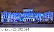 Купить «Лазерное шоу на фасаде здания Законодательного собрания Санкт-Петербурга ночью зимой», эксклюзивное фото № 25592024, снято 2 ноября 2016 г. (c) Максим Мицун / Фотобанк Лори