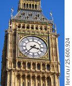 Часы башни Елизаветы (Биг Бен) в Лондоне, крупный план, эксклюзивное фото № 25600924, снято 1 января 2007 г. (c) Артём Крылов / Фотобанк Лори