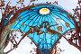 """Скульптурная композиция """"Сфера любви"""", город Челябинск, эксклюзивное фото № 25600964, снято 1 мая 2014 г. (c) Артём Крылов / Фотобанк Лори"""