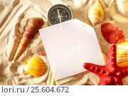 Купить «Seashells, compass and paper on sand», фото № 25604672, снято 4 марта 2016 г. (c) Ярочкин Сергей / Фотобанк Лори
