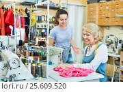 Купить «Female tailors working in sewing workshop», фото № 25609520, снято 12 декабря 2018 г. (c) Яков Филимонов / Фотобанк Лори