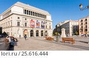 Купить «Театро Реал, Plaza de Isabel II,  s/n 28013 Madrid, Испания», эксклюзивное фото № 25616444, снято 5 октября 2012 г. (c) Владимир Чинин / Фотобанк Лори