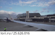 Купить «Taxiing aircraft on the runway in Sochi International Airport view from window stock footage video», видеоролик № 25626016, снято 27 января 2017 г. (c) Юлия Машкова / Фотобанк Лори