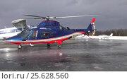 Купить «Вертолет Agusta AW109 Power Elite (бортовой RA-01794) на рулении», эксклюзивный видеоролик № 25628560, снято 28 февраля 2017 г. (c) Alexei Tavix / Фотобанк Лори