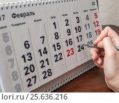 Купить «Рука девушки обозначает шариковой ручкой дату на календаре», эксклюзивное фото № 25636216, снято 6 февраля 2017 г. (c) Игорь Низов / Фотобанк Лори