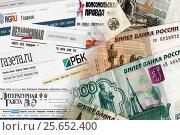 Купить «Заголовки популярных интернет-газет на фоне денег», фото № 25652400, снято 7 декабря 2015 г. (c) Сергеев Валерий / Фотобанк Лори