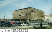 National Museum of African American History and Culture in Washington DC (2017 год). Редакционное видео, видеограф Igor Vorobyov / Фотобанк Лори
