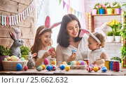 Купить «family preparing for Easter», фото № 25662632, снято 19 февраля 2017 г. (c) Константин Юганов / Фотобанк Лори