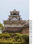 Купить «Главная башня (донжон) замка Коти (18 в.), остров Сикоку. Один из 12 сохранившихся замков Японии», фото № 25663012, снято 19 июля 2016 г. (c) Иван Марчук / Фотобанк Лори