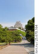 Купить «Главная башня (донжон) замка Химэдзи (замок Белой Цапли) после реставрации. Национальное сокровище Японии и объект ЮНЕСКО», фото № 25670164, снято 21 июля 2016 г. (c) Иван Марчук / Фотобанк Лори