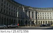 US EPA Headquarters building in Washington DC (2017 год). Редакционное видео, видеограф Igor Vorobyov / Фотобанк Лори