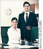Купить «business team smiling in office», фото № 25672680, снято 5 июля 2020 г. (c) Яков Филимонов / Фотобанк Лори