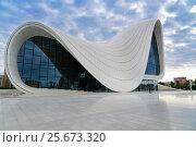 Купить «Heydar Aliyev Center in Baku», фото № 25673320, снято 11 сентября 2016 г. (c) Elena Odareeva / Фотобанк Лори