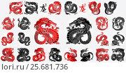 Купить «Ste 12 Asian dragon black and red», иллюстрация № 25681736 (c) Анастасия Некрасова / Фотобанк Лори