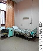 Купить «Кровать медицинская в больничной палате. Городская клиническая больница имени братьев Бахрушиных. Район Сокольники. Москва», эксклюзивное фото № 25698420, снято 21 февраля 2017 г. (c) lana1501 / Фотобанк Лори