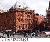 Купить «Москва», фото № 25708964, снято 22 марта 2009 г. (c) Ирина Гусева / Фотобанк Лори