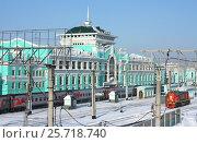 Купить «Город Омск, железнодорожный вокзал Омск-Пассажирский», фото № 25718740, снято 18 января 2013 г. (c) Виктор Топорков / Фотобанк Лори