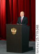 Купить «Президент Российской Федерации Владимир Владимирович Путин», фото № 25719048, снято 9 марта 2017 г. (c) Free Wind / Фотобанк Лори