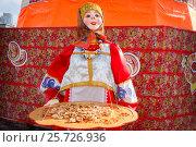 Купить «Кукла масленица», фото № 25726936, снято 26 февраля 2017 г. (c) Акиньшин Владимир / Фотобанк Лори