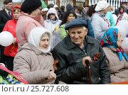 Купить «Труженики тыла на праздновании Дня Победы 9 мая 2015 года», фото № 25727608, снято 9 мая 2015 г. (c) Юлия Мальцева / Фотобанк Лори