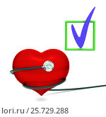 Red heart with black Stethoscope. Стоковая иллюстрация, иллюстратор Дмитрий Самойленко / Фотобанк Лори