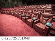 Зал для конференций. Сиденья в конференц зале. Стоковое фото, фотограф Бубнов Дмитрий / Фотобанк Лори