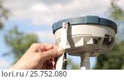 Купить «Геодезический спутниковый приемник SOKKIA», видеоролик № 25752080, снято 14 марта 2017 г. (c) Александр Фрейдин / Фотобанк Лори