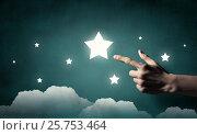 Reach and touch the star . Mixed media, фото № 25753464, снято 27 апреля 2017 г. (c) Sergey Nivens / Фотобанк Лори