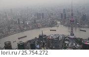 Купить «Китай, Шанхай. Вид сверху из Всемирного финансового центра ночью. 474 метра.», видеоролик № 25754272, снято 9 апреля 2016 г. (c) Андрей Пожарский / Фотобанк Лори