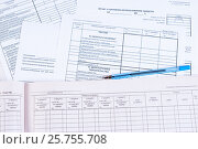 Купить «Бухгалтерские документы. Открытая главная книга, калькулятор и шариковая ручка.», фото № 25755708, снято 21 октября 2016 г. (c) Андрей Липинский / Фотобанк Лори