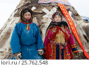 "Nenets stand near the tent on a holiday ""Day of the reindeer herders"" on Yamal (2016 год). Редакционное фото, фотограф Владимир Ковальчук / Фотобанк Лори"