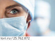 Close up portrait of adult female surgeon doctor wearing protective mask. Стоковое фото, фотограф Людмила Дутко / Фотобанк Лори
