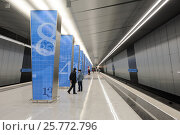 """Купить «Станция метро """"Ломоносовский проспект"""" в Москве», фото № 25772796, снято 16 марта 2017 г. (c) Денис Ларкин / Фотобанк Лори"""