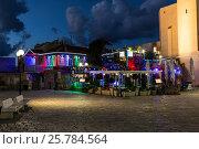 Площадь Кудмим в старом Яффо ночью, Тель-Авив, Израиль, фото № 25784564, снято 2 декабря 2015 г. (c) Наталья Волкова / Фотобанк Лори