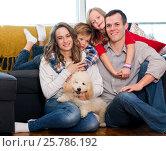 Купить «Family members spending quality time together», фото № 25786192, снято 20 февраля 2020 г. (c) Яков Филимонов / Фотобанк Лори