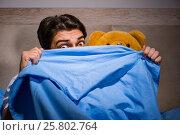 Купить «Young man scared in bed», фото № 25802764, снято 28 декабря 2016 г. (c) Elnur / Фотобанк Лори