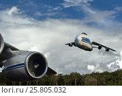 Купить «Мы оставляем под собой землю - Российская тяжелая транспортная авиация в небе Папуа-Новой-Гвинеи», фото № 25805032, снято 24 февраля 2020 г. (c) oleg savichev / Фотобанк Лори