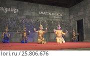 Купить «Khmer classical dancers Apsara Dance Cambodia», видеоролик № 25806676, снято 18 ноября 2016 г. (c) Михаил Коханчиков / Фотобанк Лори